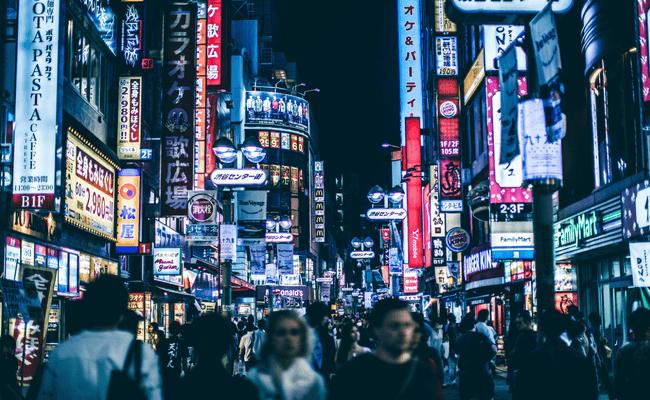 Capricorn Tokyo Japan